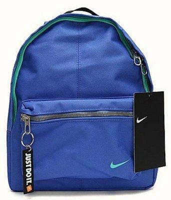 ✩Pair✩ NIKE 兒童經典後背包 BA4606-461 藍色淺綠字 經典百搭款 輕量 方便 好攜帶 使用便利 可愛百搭款