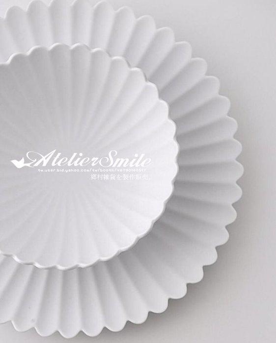 [ Atelier Smile ] 鄉村雜貨 日式美型菊皿系列 陶瓷製月光白 餐具四件組 可單售 (現+預)