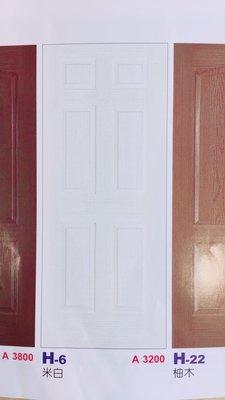 《美宅網》木門 房間門H-6 米白  木纖門系列    門板 門片 工廠直營
