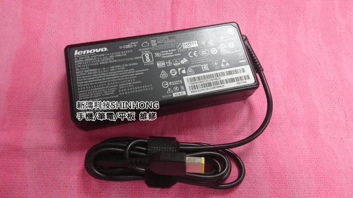 ☆全新 聯想 Lenovo IdeaPad 20V 6.75A 135W 原廠變壓器【Y50-70 Y50-80】