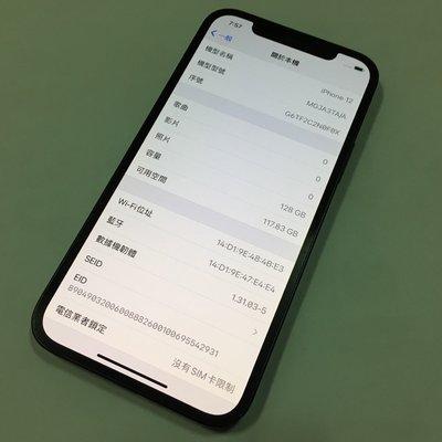 二手機 iphone12 128g  黑色