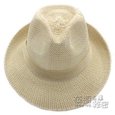 男士春夏季草帽遮陽帽大檐禮帽透氣休閒漁夫帽子男薄沙灘帽旅游帽 衣櫥秘密