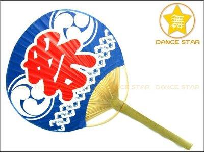 舞星【肚皮舞卡門舞蹈扇神社古裝影視道具】1511163#-日本和風扇子-日式和風團扇-浮世繪cosplay-單把100元