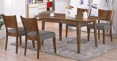 【DH】貨號G390-2《亞特》5.3尺胡桃實木收合餐桌/休閒桌˙質感一流˙簡約設計˙主要地區免運