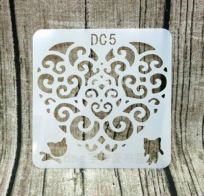 型染版SCP-6116(13*13CM)~蝶古巴特拼貼 餐巾紙 彩繪 DIY美勞手作材料