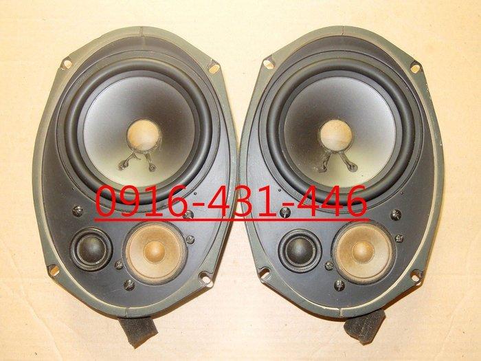 5X7吋 三音路喇叭