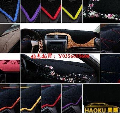 現貨!汽車遮陽隔熱避光墊Lexus凌志RX300 ES330 ES300H ES300 ES350 ES240 汽車避光墊