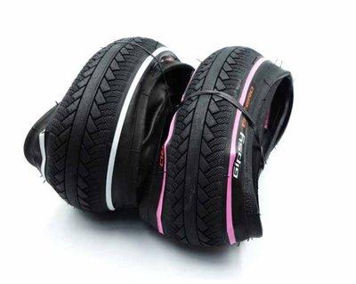 ♞嬰 樂♘GIPSY G-ZERO 12吋 折疊競速胎
