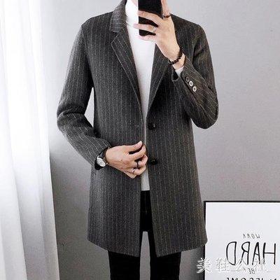 冬季男士風衣2018新款韓版修身條紋中長款毛呢大衣中大尺碼zzy6608