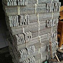 ╭☆雨過天青☆╮東歐索非亞條石 電視牆 水晶黑板岩白水晶板岩 黏石片 抿石子 專業團隊
