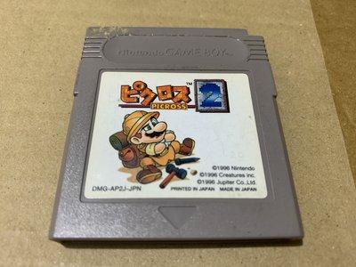 幸運小兔 GB遊戲 GB 瑪利歐繪圖方塊 2 瑪莉歐繪圖方塊 任天堂 GameBoy GBC、GBA 適用 F2