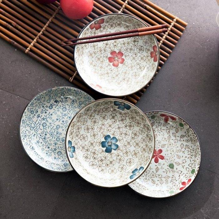日式水果盤菜盤和風繫列小碟子 創意陶瓷餐具菜碟盤子餐盤Y-優思思