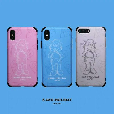 KAWS:HOLIDAY JAPAN iPhone磨砂蘋果手機軟殼