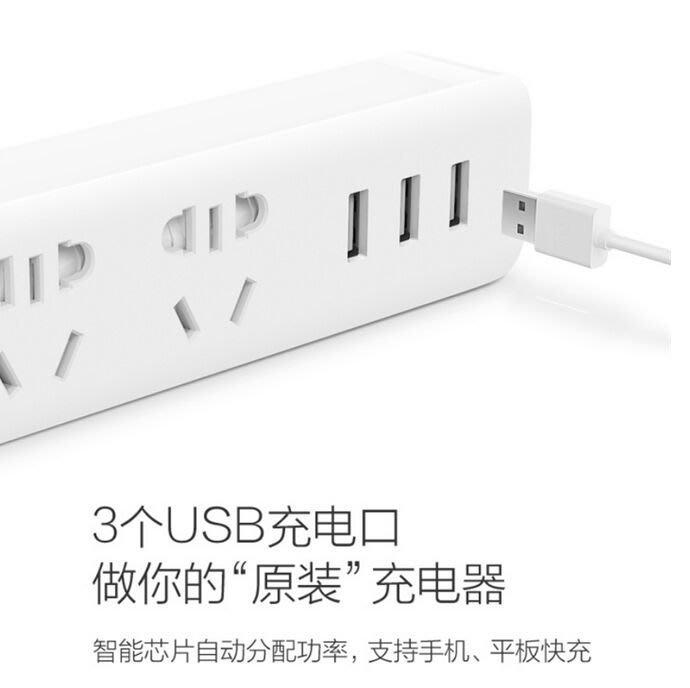 萬用插座 小米 原廠正品 小米延長線 小米插線板 智能 USB充電口 延長線插座 防過載開關 小米排插