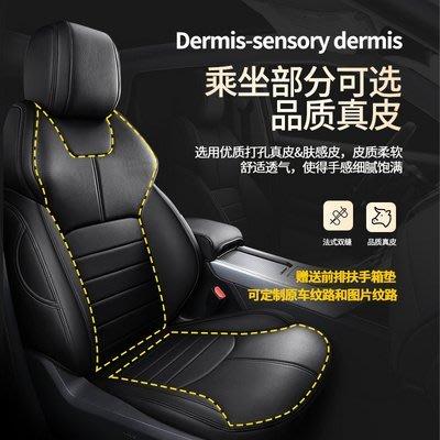 北京現代領動座套專用座椅套索納塔八九新款全包索8名圖四季新汽車坐墊