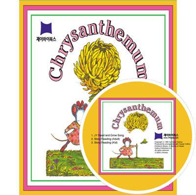 【書+JYbooks CD 】CHRYSANTHEMUM~【另售單CD$136】