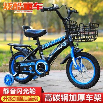新款兒童自行車2-3-4-6-8歲男女寶寶童車12-14-16-18-20寸小孩車