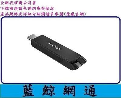 【藍鯨】SanDisk CZ460 256G 256GB Type C USB3.1 隨身碟 /  不提供自取 高雄市