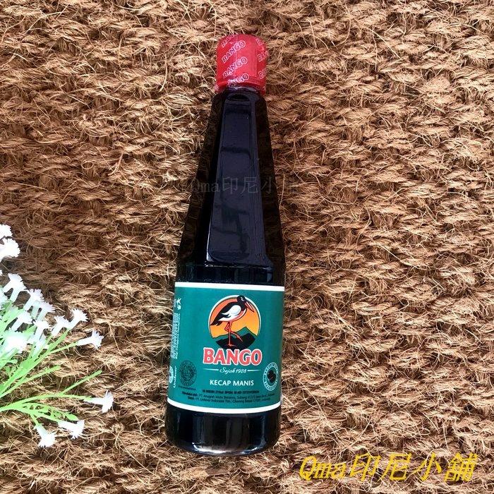 印尼BANGO白鶴甜醬油膏275ml