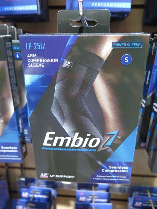 【iSport愛運動】♤ LP ♤ Embio1 運動護具 護全臂 全臂護套 全新現貨 1入 251ZB