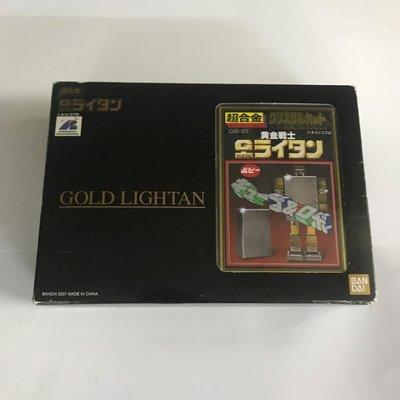 黃金戰士黃金俠2007年復刻版GB37愛盒包裝不太完美入邊全新未開