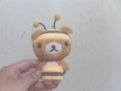 全新拉拉熊/懶懶熊蜜蜂造型吊飾