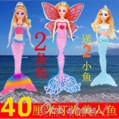 美人魚娃娃 美人魚玩具 洋娃娃公主女孩玩具音樂發光益智過家家   YXS