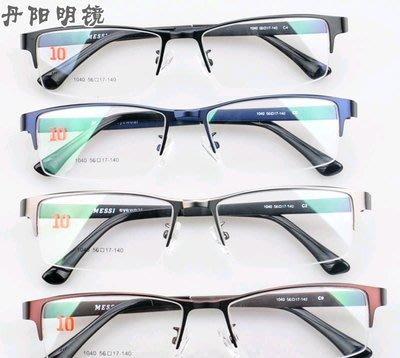 男金属半框宽脸眼镜架超轻TR腿防过敏商务金属半框眼镜MX1040