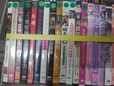 席滿客書坊二手拍賣正版DVD-華語【球來就打】-黃少祺/周采詩/洪都拉斯