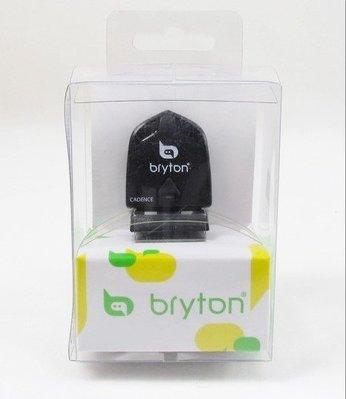 Bryton 踏頻感測器 原廠公司貨 Rider310 Rider100 310E 100E