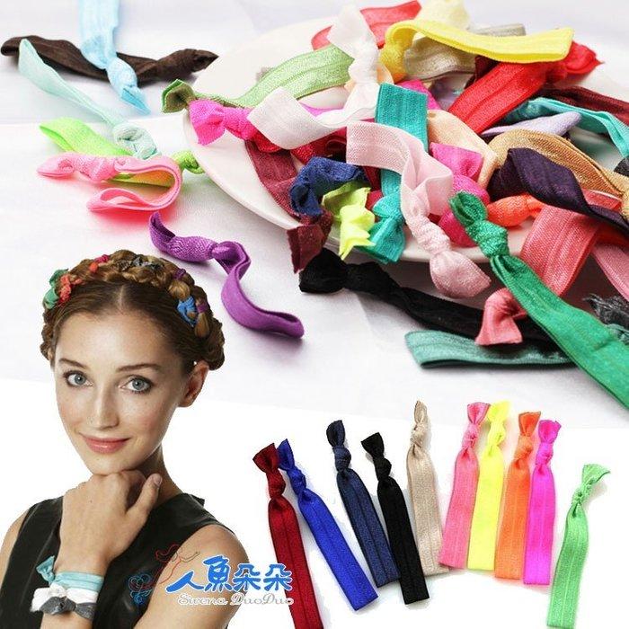 人魚朵朵  緞帶手環髮圈  韓劇打結髮繩 鬆緊髮束  髮圈 髮飾 手環 韓國髮飾 綁頭髮 橡皮筋 造型品飾品 可挑色