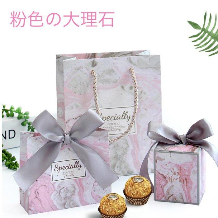 奇奇店-森系禮品袋禮物結婚喜糖綠色手提袋套系紙袋 高檔精美韓版喜糖盒#唯美 #立體浮雕 #歐式風格
