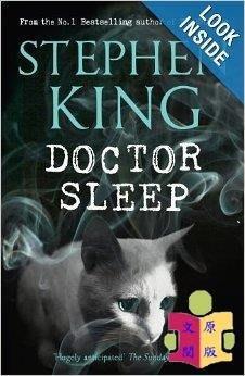 [文閲原版][英文原版]Doctor Sleep  睡覺醫生 by Stephen King