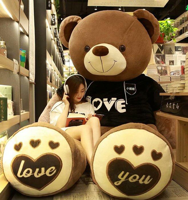 泰迪熊 抱抱熊 公仔 2米布娃娃 女孩睡覺抱可愛毛絨玩具 送女友生日禮物 耶誕禮品
