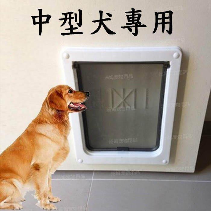 ⑦色花**狗門寵物門安全出入門木門玻璃門塑鋼門防盜門金毛犬大小犬專用 小號