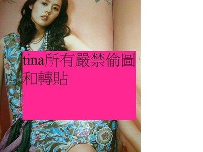 愛上壞男人』韓佳人韓國絕版夏季大本服裝目錄-只有一本