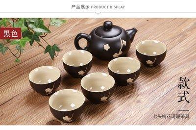 【自在坊】黑陶白梅茶具 7件功夫茶具 品茗杯 茶壺 禮盒套組 自用怡情 温馨相送 友誼聯絡 工商餽贈