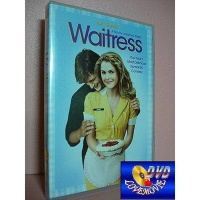 三區正版【女侍情緣 Waitress (2007) 】DVD全新未拆《把愛找回來、勇士們、不可能的任務3:凱麗羅素》