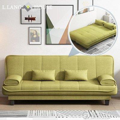 熱銷 北歐可摺疊沙發床兩用坐臥客廳單人多功能沙發床小戶型經濟型雙人WD-靚伴你我-可開發票