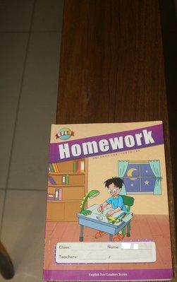 EFL5 何嘉仁菁英美語 兒童青少年班 第5級 HOMEWORK 二手 有使用過