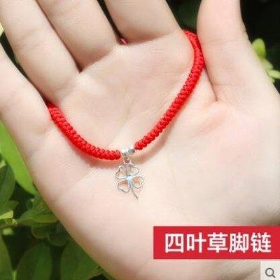 純銀鈴鐺紅繩有聲音情侶復古腳繩SMY1398