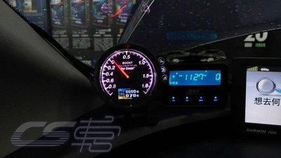 CS車宮車業 TOP Gauge 四合一 渦輪表 渦輪錶 OBDII OBD2 LUXGEN S5