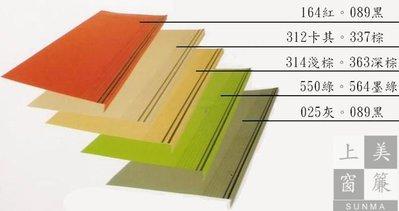 台中樓梯塑膠地板or南亞塑膠樓梯止滑板