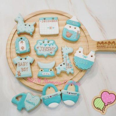 基本款寶寶收涎餅(藍色、粉色)
