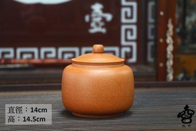 [鈺壺] 精選純礦茶倉系列之一