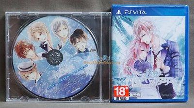 【月光魚 電玩部】現貨全新 純日版 通常版 附特典CD PSV 如果 這個世界有神明大人的話 普通版 純日版