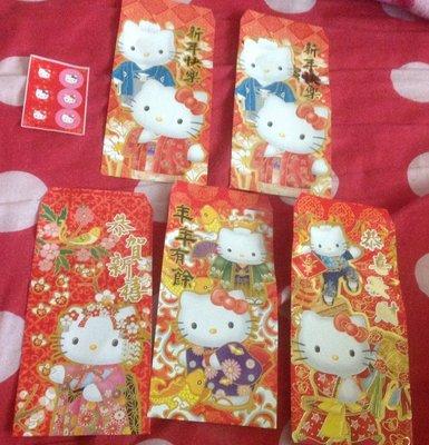 全新正版kitty大紅包袋5入新年快樂恭喜發財恭賀新禧年年有餘