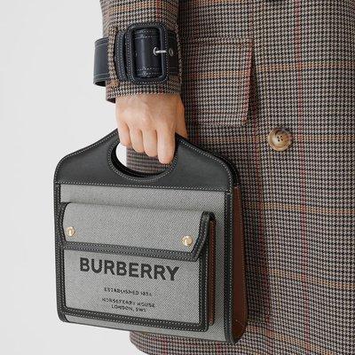 Burberry博伯利 小號pocket帆布手提公文包 復古郵差包 通勤包 手提托特包 鏈帶斜背包 免運現貨
