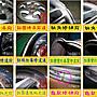 【 桃園 小李輪胎 】 南港 輪胎 NANKAN AS1 235-50-17 全面超低價 各尺寸 規格 歡迎詢價