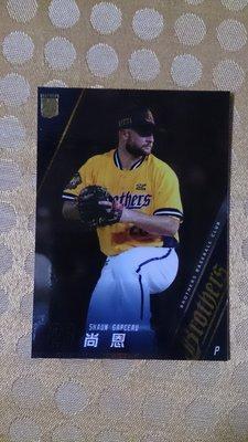 2015 中華職棒 中信兄弟年度球員卡 隊卡 尚恩 平行亮面卡  BR09 10元起標